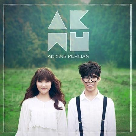 akdong-musician-a1