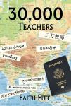 30000-teachers